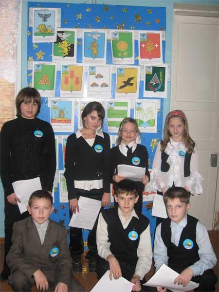 гербы городов белгородской области